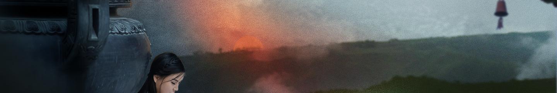 【听雨音画】禅林 ●  极乐 单图/特效(原创版),预览图2