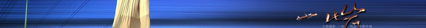 【听雨音画】一片岸 单图/特效(原创版),预览图6