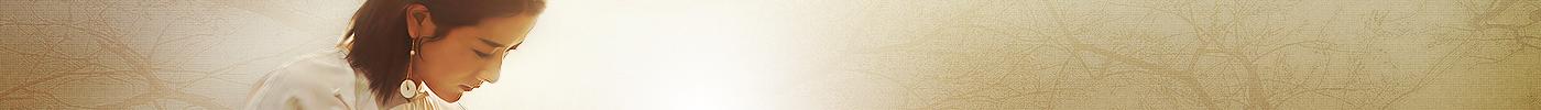 【听雨音画】不问流年 单图/特效(原创版),预览图3