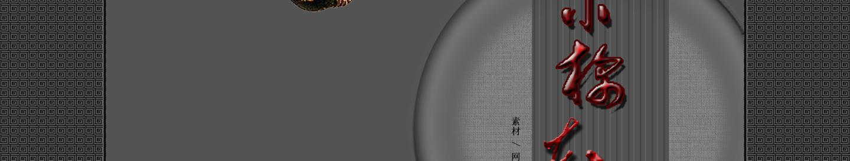 【听雨音画】木棉花红 大图音画(原创版),预览图4