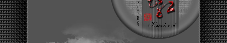 【听雨音画】木棉花红 大图音画(原创版),预览图5