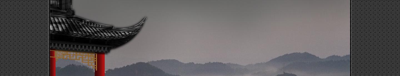 【听雨音画】木棉花红 大图音画(原创版),预览图7