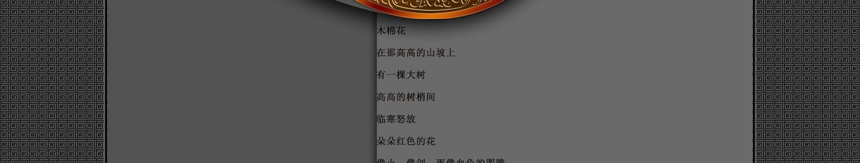 【听雨音画】木棉花红 大图音画(原创版),预览图13
