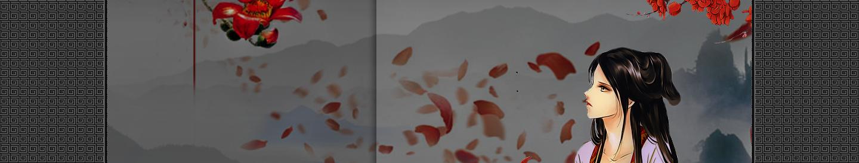 【听雨音画】木棉花红 大图音画(原创版),预览图16